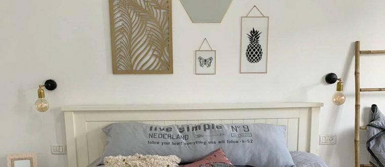 הסוד לחדר שינה מפנק